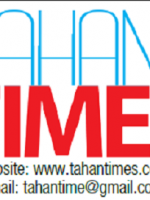 TAHAN TIMES VOL. 1, NO. 24